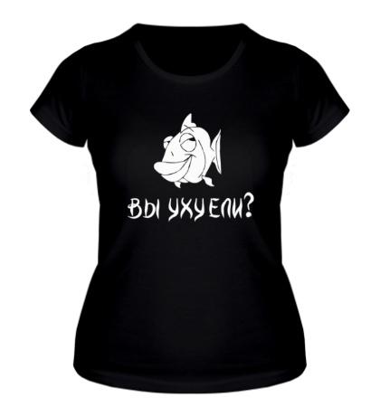 Женская футболка Вы уху отведали?