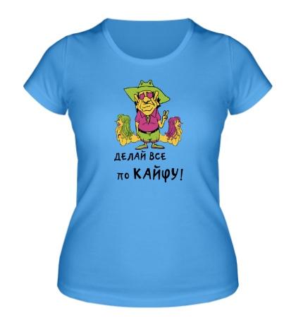Женская футболка Делай всё по кайфу