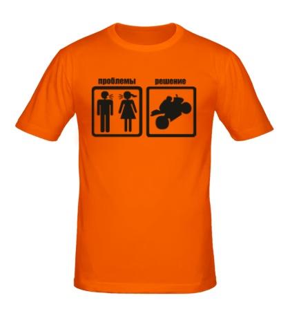 Мужская футболка Проблема и мотоцикл