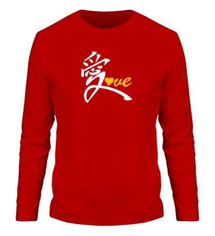Мужской лонгслив Китайский символ любви love