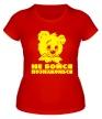 Женская футболка «Познакомься» - Фото 1