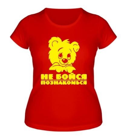 Женская футболка «Познакомься»
