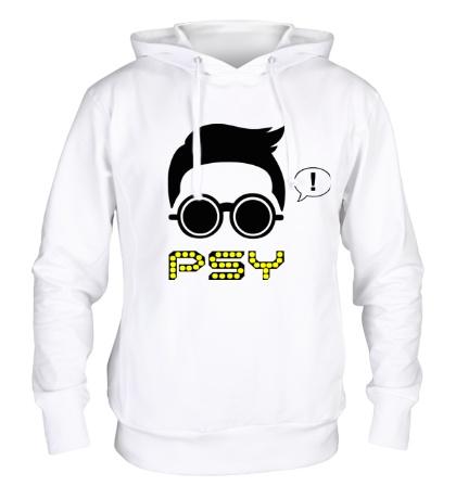 Толстовка с капюшоном Psy