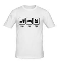 Мужская футболка Еда, сон и рок