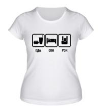 Женская футболка Еда, сон и рок
