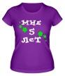 Женская футболка «Мне 5 лет» - Фото 1