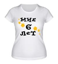 Женская футболка Мне 6 лет