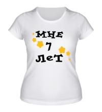 Женская футболка Мне 7 лет