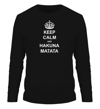 Мужской лонгслив Keep calm and hakuna matata