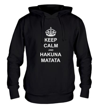 Толстовка с капюшоном Keep calm and hakuna matata