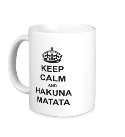 Керамическая кружка Keep calm and hakuna matata