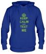Толстовка с капюшоном «Keep calm and text me» - Фото 1