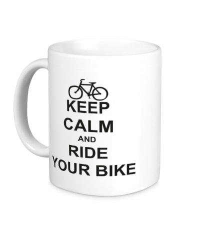 Керамическая кружка «Keep calm and ride your bike»