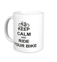 Керамическая кружка Keep calm and ride your bike