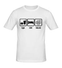 Мужская футболка Еда, сон и Volvo