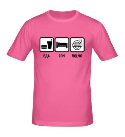 Мужская футболка «Еда, сон и Volvo»