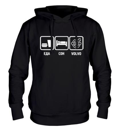 Толстовка с капюшоном «Еда, сон и Volvo»