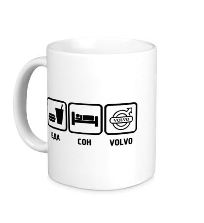 Керамическая кружка «Еда, сон и Volvo»
