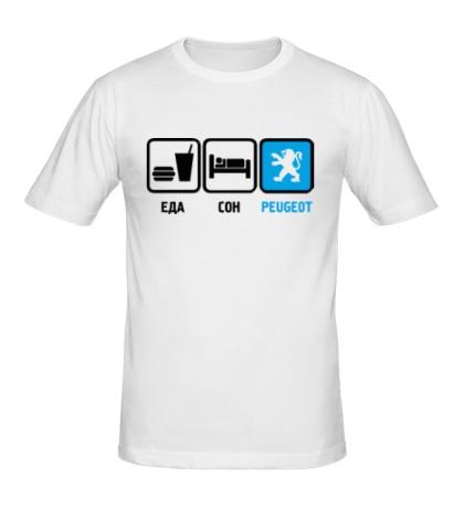 Мужская футболка «Еда, сон и Peugeot»