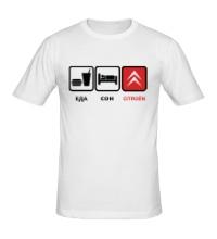 Мужская футболка Еда, сон и Citroen