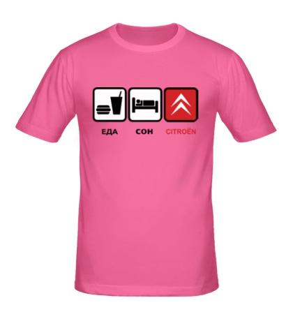 Мужская футболка «Еда, сон и Citroen»