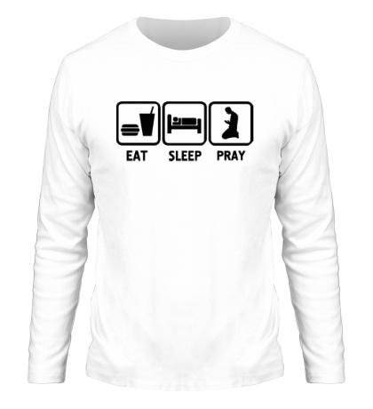 Мужской лонгслив «Есть, спать и молиться»