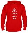 Толстовка с капюшоном «Keep calm and hug me» - Фото 1