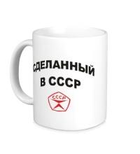 Керамическая кружка Сделанный в СССР