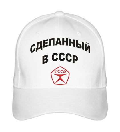 Бейсболка «Сделанный в СССР»