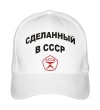 Бейсболка Сделанный в СССР