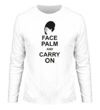 Мужской лонгслив Face palm and carry on