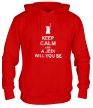 Толстовка с капюшоном «Keep calm and a jedi will you be» - Фото 1