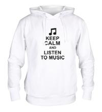 Толстовка с капюшоном Keep calm and listen to music