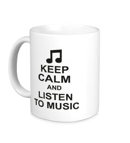 Керамическая кружка Keep calm and listen to music