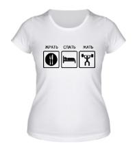 Женская футболка Режим спортсмена жрать спать жать