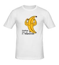 Мужская футболка Освободи свой ум то невозможного