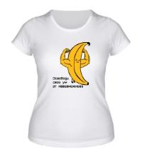 Женская футболка Освободи свой ум то невозможного