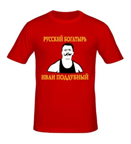 Мужская футболка Иван Поддубный