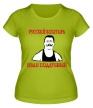 Женская футболка «Иван Поддубный» - Фото 1