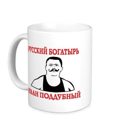 Керамическая кружка Иван Поддубный
