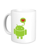 Керамическая кружка Андройд влюблен