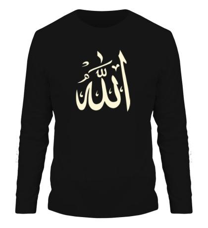 Мужской лонгслив Аллах, свет