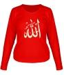 Женский лонгслив «Аллах, свет» - Фото 1