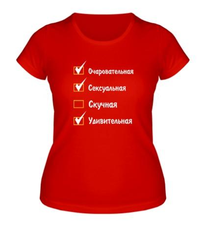 Женская футболка Нескучная девушка