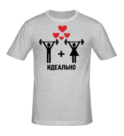 Мужская футболка «Идеальная пара»