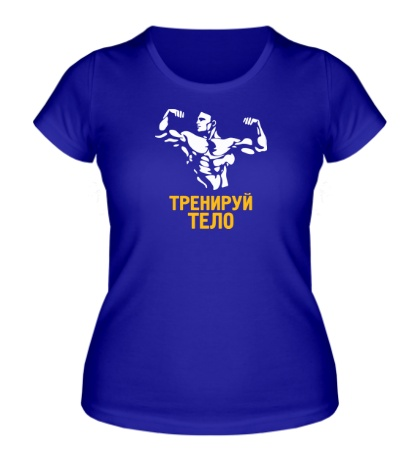 Женская футболка Тренируй тело