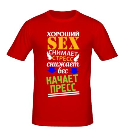 Мужская футболка Хороший секс