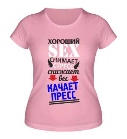 Женская футболка Хороший секс