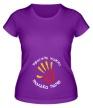Женская футболка «Трогать можно только папе» - Фото 1