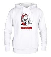 Толстовка с капюшоном Fire Russia